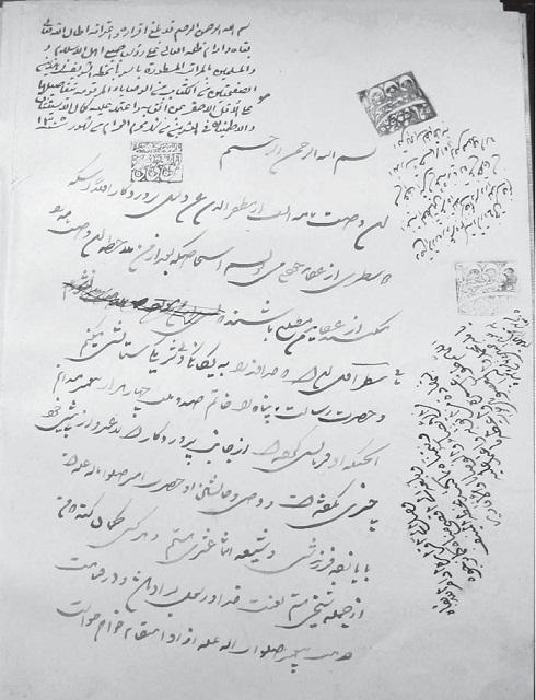 33412 345 وصيت نامه مظفرالدين شاه قاجار