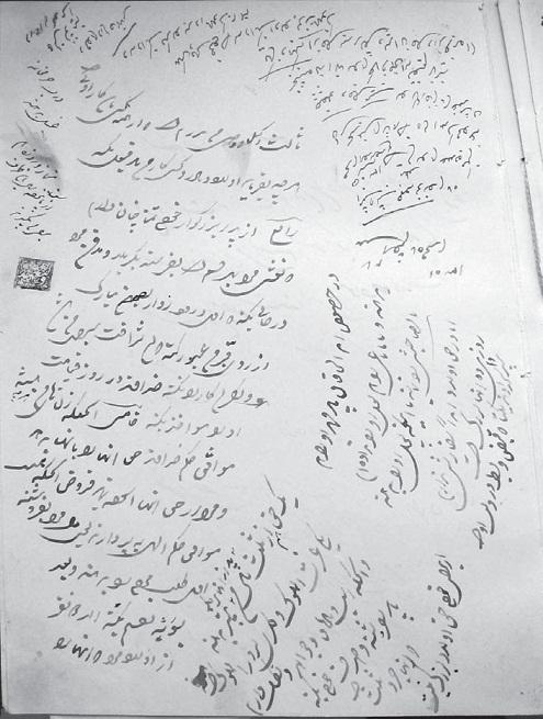 33413 668 وصيت نامه مظفرالدين شاه قاجار
