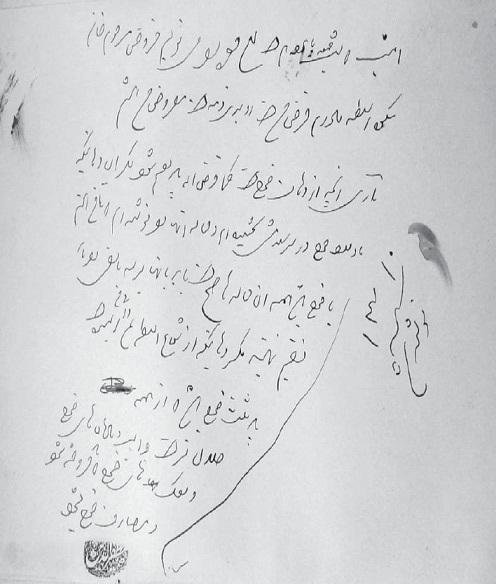 33414 954 وصيت نامه مظفرالدين شاه قاجار