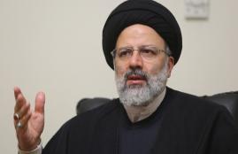 بسیج تبلیغاتی برای ابراهیم رئیسی در تلگرام