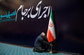منابع احتمالی افشای اطلاعات محرمانه ایران