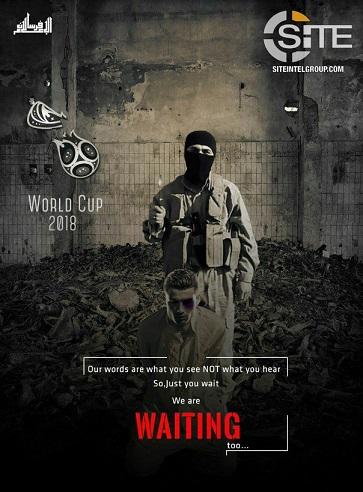 داعش به زودی رونالدو را ملاقات می کند! +عکس