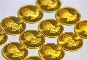 کاهش قیمت 150 هزار تومانی سکه در یک روز