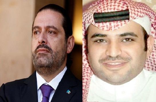 سازمان ملل: نخستوزیر لبنان دو سال پیش در ریاض، از سوی نزدیکان بن سلمان شکنجه شد / سعود القحطانی از او بازجویی کرده بود