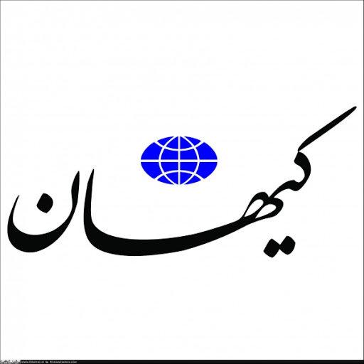 راهکار کیهان برای ادامه مذاکرات هسته ای: ما میز مذاکره را ترک نمی کنیم اما مذاکره هم نمی کنیم